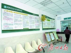 广州城居保住院支付比例提高到76%基金压力大