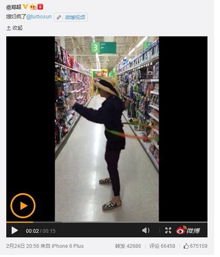 孙俪超市转呼啦圈动作夸张邓超:媳妇疯了(图)