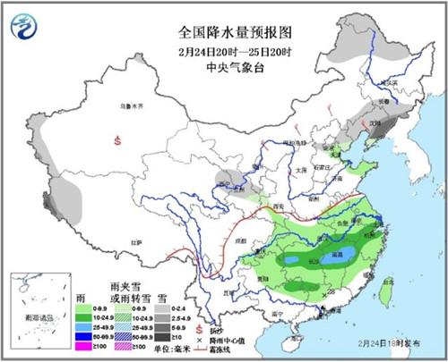 华北黄淮江淮等地将有重度霾东北局地或降暴雪