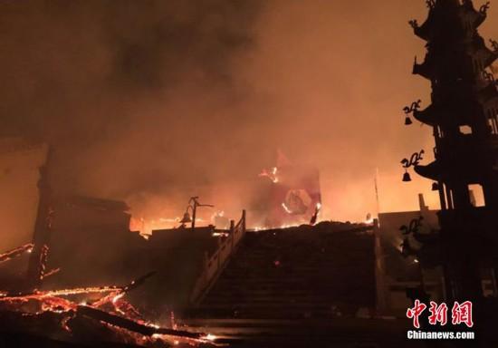 甘肃永靖县雷音寺发生火灾 部分宝殿被烧毁(图)
