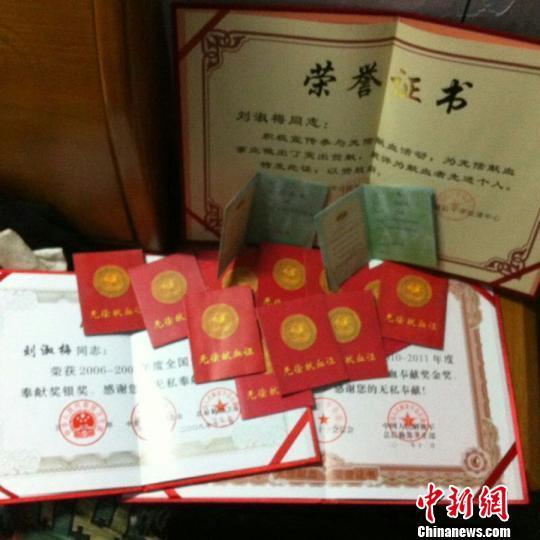 郑州大妈献血十多年成习惯:每两周献双份成分血