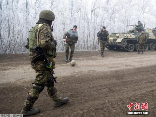 外媒:乌东部过去24小时首度无人阵亡局势趋稳