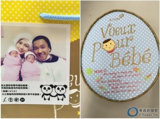 双胞胎儿子满月范玮琪送卡片等分享喜悦(图)