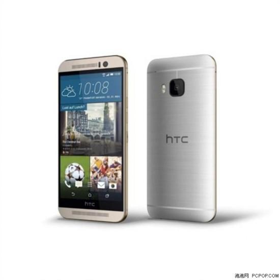 或卖5500人民币 HTC M9配置售价全曝光
