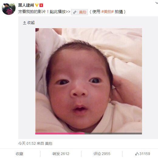 范玮琪儿子短视频曝光对镜头做惊讶表情(图)