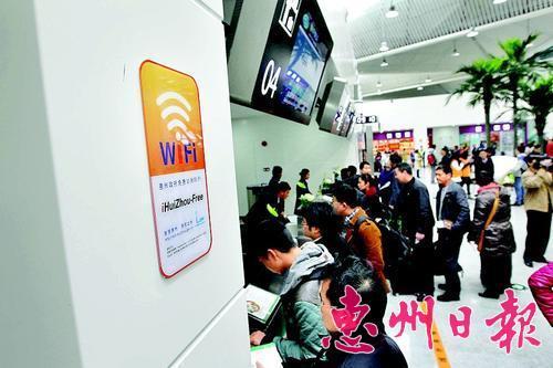 惠城公车将覆盖免费WiFi