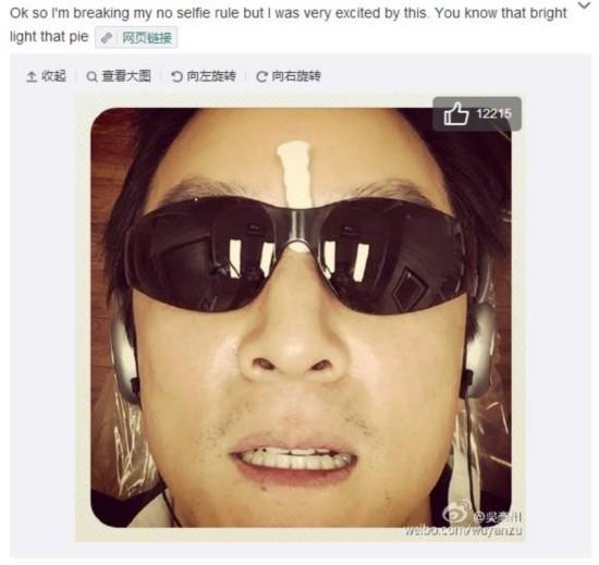 吴彦祖首张自拍照曝光看牙医嘴巴微微张开(图)