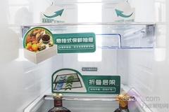 """冰箱就要""""大肚量"""" 海信新品对开门热卖上市"""