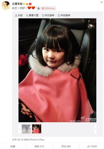 李湘爱女对镜头微笑王诗龄坐行李箱上被推着走(图)