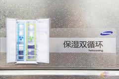 """专属""""新鲜农场"""" 三星双开门冰箱璀璨热卖"""