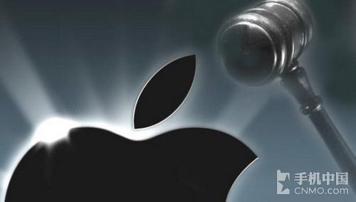 苹果iTunes专利案败北 需赔5.33亿美元