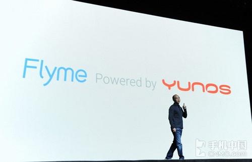同异并存 YunOS版/Flyme版魅蓝对比评测