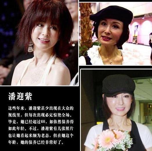 日本43岁美女外婆走红 揭林青霞赵雅芝不老神