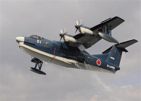 印度拟购买日本自卫队救援飞艇强化印度洋安保