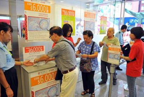 香港派钱340亿元给市民 公屋租户免租1个月(图)