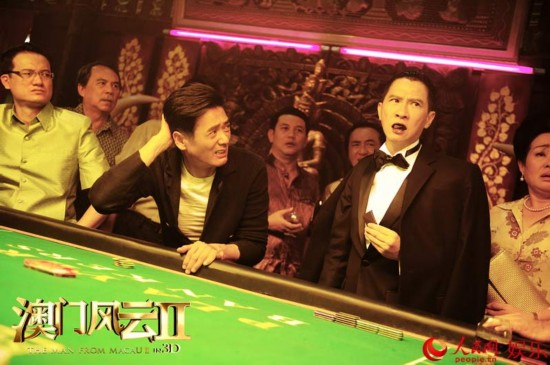 《澳门风云2》8天5.5亿夺票房总冠军 周润发赢尽春节