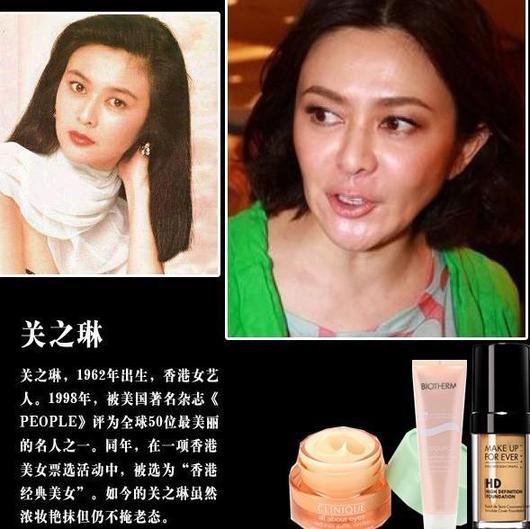 日本43岁美女外婆似少女 揭娱乐圈不老神话
