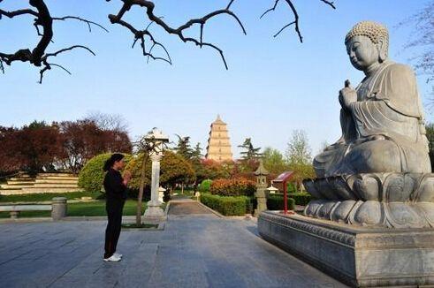 唐大慈恩寺遗址公园是