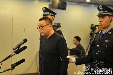 尹相杰自愿认罪:从2003年开始吸毒吸毒为减压