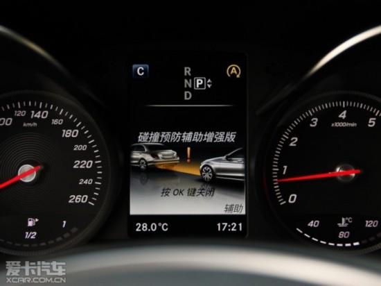 北京奔驰2015款奔驰C级