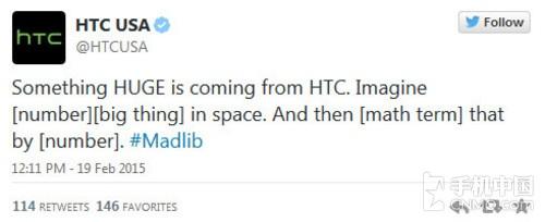 HTC美国暗示 将发布的其实是One Max 2?