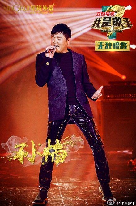《我是歌手》第三季第十期排名剧透+歌单:李健