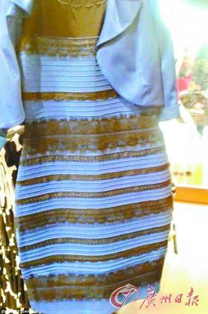 这条裙子引发了巨大的彩色视觉个体差异。