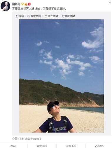 刘嘉玲站蓝天白云下拍照张开双臂面露微笑(图)