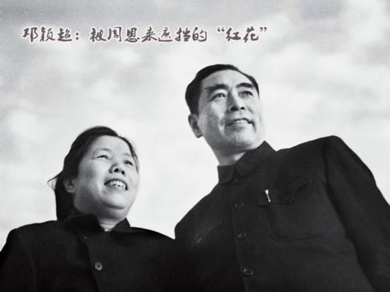 """被周恩来遮挡的""""红花"""":30张照片记录邓颖超平凡又伟大的一生"""