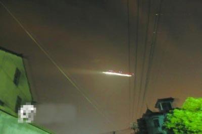 扬州市民疑似拍摄到UFO 专家:或是小飞虫