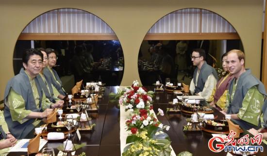 威廉王子与安倍一同访问福岛 穿同款浴衣用餐