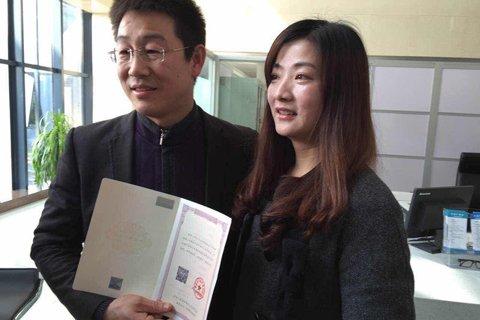姜大明/徐州夫妇领到首本不动产产权证...