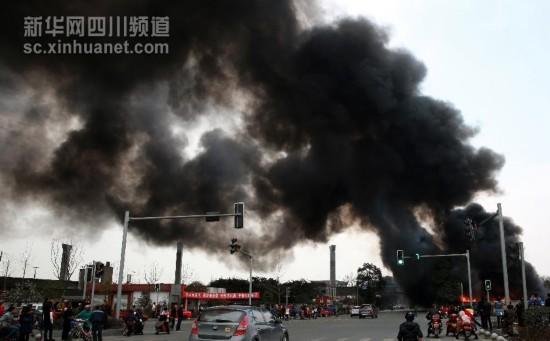 #(新华网)(2)四川彭州一再生资源回收点发生火灾