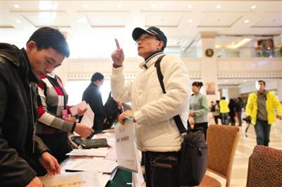 全国政协大会明日开幕 赵本山委员证件已被取走