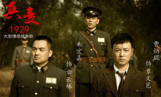 《兵变1929》今晚重庆卫视开播 悬疑烧脑看点多