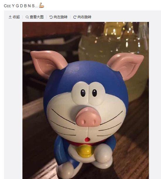 李晨微博截图