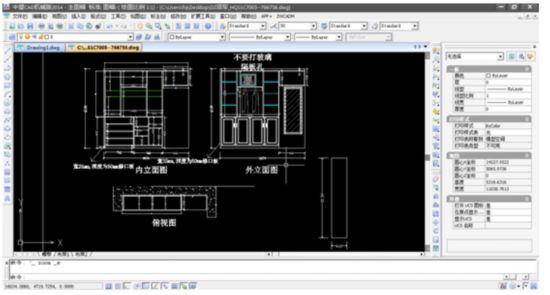 图/设计师用中望cad机械版绘制的图纸