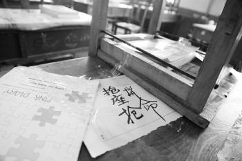 """考研占座""""大战""""再上演胶带铁链齐上阵(图)"""