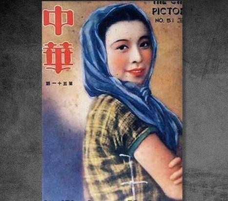 回沪后,蓝苹加入联华影片公司,参加演出费穆导演的影片《狼山喋血记》,扮演片中刘三嫂。图为江青年轻时杂志封面。