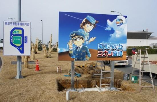 """高清:日本一机场改名为""""柯南机场"""""""