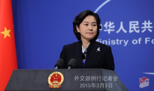 """外交部:中方举办阅兵式不是为了""""秀肌肉"""""""