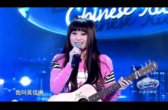 韩红黑脸视频疯传 因选手唱《你这个大胖子》