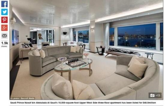 沙特王子纽约豪宅标价4850万美元出售 内建水族馆