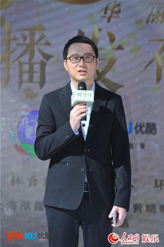 优酷总裁魏明