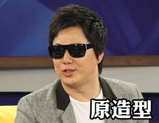 【所謂娛樂】蕭煌奇撞臉陳奕迅,變帥!