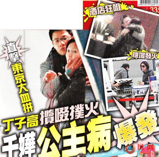 """揭娱乐圈""""母老虎"""" 孙俪街边发飙邓超已吓傻"""