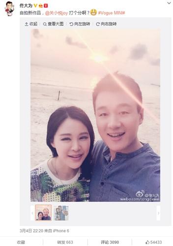 佟大为晒与妻子自拍照调皮问关悦:打个分啊(图)