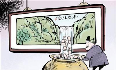 漫画/勾��
