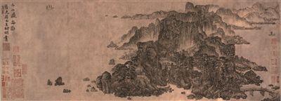 王蒙《丹山瀛海图》28.5×80cm