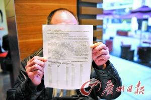 男子7张信用卡套现炒股欠30万 将被多家银行起诉